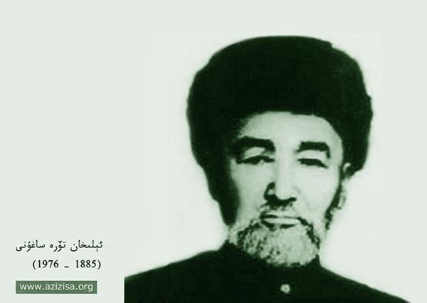 Elixan Tore Saguniy kochisi