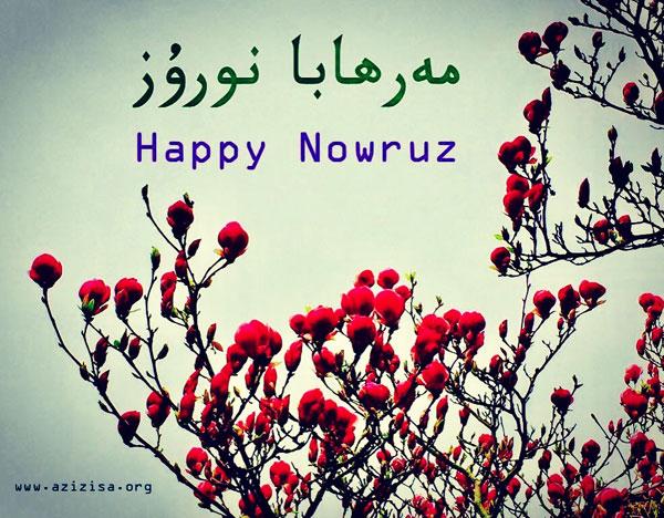 """Noruz_Elkun.jpg"""