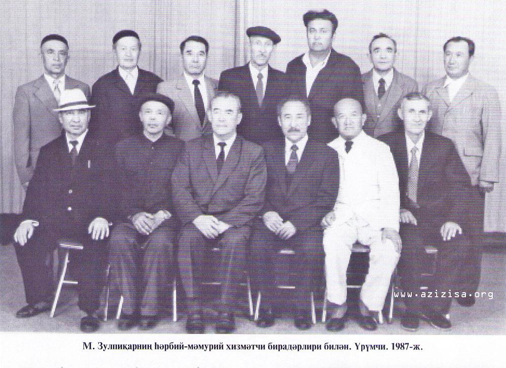 Mesumjan Zulpiqar Urumchi 1978