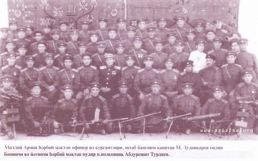 Mesumjan army